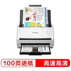 爱普生(EPSON)DS-775 A4馈纸式高速彩色文档扫描仪