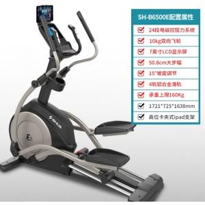 舒华SH-B6500E椭圆机 销售单位:台