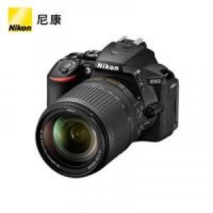 尼康 D5600 单反相机(AF-S DX 尼克尔 18-140mm f/3.5-5.6G ED VR 单反镜头)(单位:台)