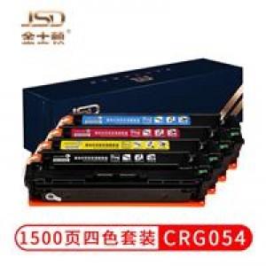 金士顿 CRG-054 四色套装硒鼓 适用佳能CRG-054硒鼓 LBP621Cw LBP623Cdn/Cdw粉盒 ic MF641Cw MF642cdw MF643Cdw MF645Cx硒鼓(单位:套)