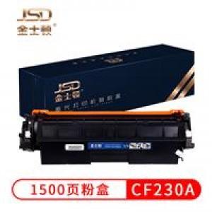 金士顿 CF230A粉盒 黑色(单位:个)适用:HPM227FDW/M203DW/M203DN
