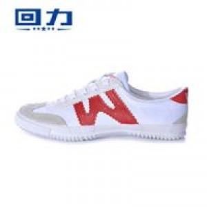回力 WV-2 经典运动鞋排球鞋 白色(单位:双)
