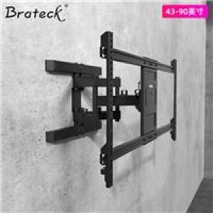 Brateck 43-90英寸电视挂架 黑色(单位:个)