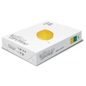 奥友普白复印纸 70克 A3 500P 5包/箱 白黄包装