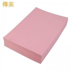 传美彩色复印纸 80g A3 粉红