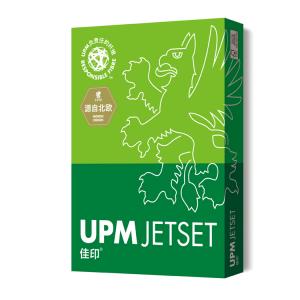 UPM佳印 A3 亚黑色 70g 500 张 单包销售 复印纸