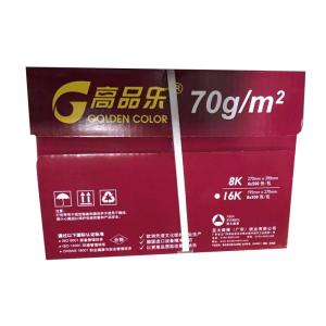 16K 70g 复印纸 白色 500张/包(单位:包)