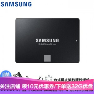 三星  860EVO 1T  SSD固态硬盘 销售单位:个