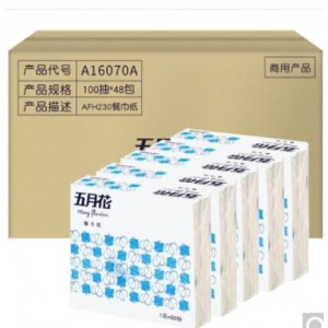 五月花A16070A抽纸230mm单层餐巾纸100抽48包/箱 计价单位:箱