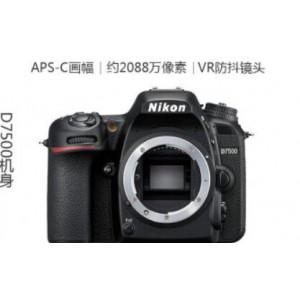 尼康 D7500 专业数码单反防抖镜头照相机 销售单位:台