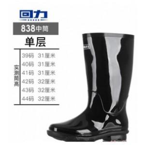 回力 838 中筒单层雨鞋 (单位:双)