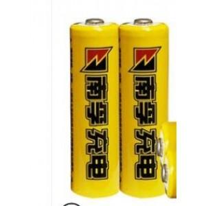 南孚 5号充电电池(单位:节)