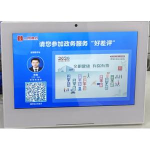 蓝宗 LZWD-CM10L 液晶触摸评价器