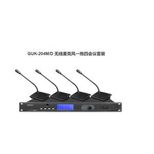 GESSTON GUK-204M/D 一拖4无线会议话筒
