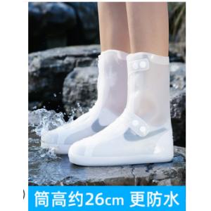 正雨 防水雨靴 高筒三排扣茶色成人款
