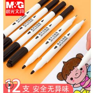 晨光  ACP95890 专用水性双头记号笔 24支/套(单位:套)