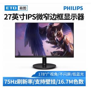 飞利浦  271V8 显示器