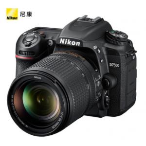 尼康 (Nikon) D7500 数码 单反相机 d7500 套机 AF-S 18-140f/3.5-5.6G VR