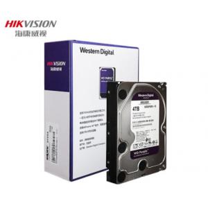 HIKVISION/海康威视 WD40PURX   4T监控硬盘,销售单位:块