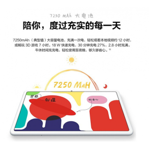 华为 MatePad 10.4英寸 八核处理器  6G+128G 夜阑灰