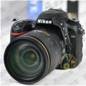 尼康(Nikon) D750 24-120mm f/4G镜头套机