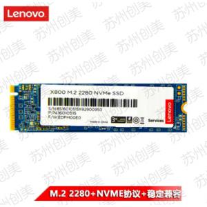 联想 X800 SSD固态硬盘 M.2接口(NVMe协议)  M.2 2280 NVMe SSD 128G    单位:个