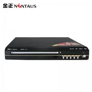 金正 DVD机 DVD-N996 CD/VCD/DVD 224*210*35mm 功耗5W 待机0.1W 220V