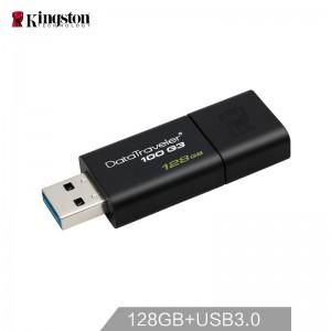 金士顿 DT100G3 128G USB3.0 U盘 磨砂黑 单位:个