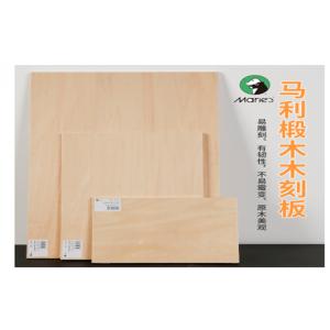 马利 2# 40*60cm A2 4K 全椴木木刻板/雕刻板
