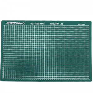 可得优 450*300mm 9Z401 A3切割垫板 绿色(销售单位:个)