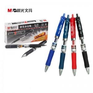 晨光 K-35 按动书写签字笔0.5MM 中性笔K35 黑(12支/盒) 单盒价