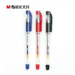 晨光 K-37 黑色 12 支 0.38mm 中性笔 笔类