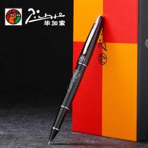毕加索钢笔 606 细尖 0.38mm 男孩女孩小学生用书写练字钢笔