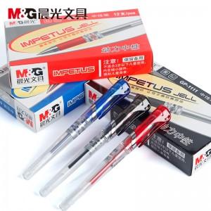 晨光 GP1111 0.7mm商务办公加粗签字笔 12支/盒 黑色(单支价)