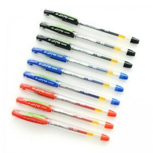 晨光 K39  红色 中性笔0.7mm 水笔 12支/盒(销售单位:支)