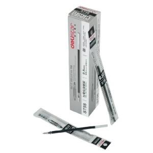 得力台笔专用笔芯 S758 0.5mm
