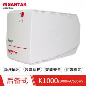 山特SANTAK后备式ups不间断电源K1000 600W