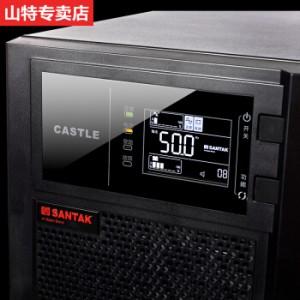 山特(SANTAK) ups不间断电源 山特C6K 6KVA /5400W液晶显示屏在线式UPS电源