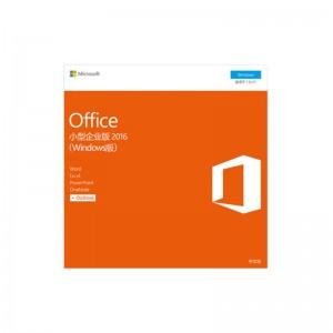 微软(Microsoft)office 2016 正版办公软件(Office 2016中文小型企业版)