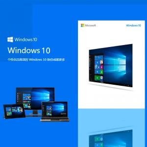 微软操作系统 正版windows10/Win10系统家庭版/专业版/企业版/激活码/U盘 专业版 英文64位光盘简包