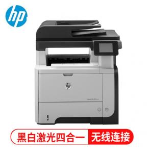 HP M521dw黑白激光传真机