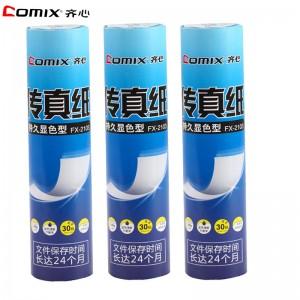 齐心(comix)FX-2103热敏传真纸10卷装