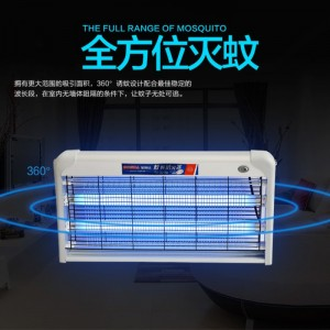 国产 QT-215 3W LED型 电击式 灭蚊灯