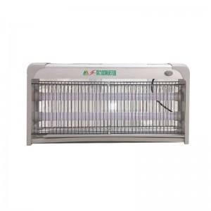 山裕 LED(6W) 65*25cm 灭蝇灯灭蚊灯(销售单位:个)