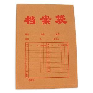 国产 牛皮纸档案袋 1807 180g 4K