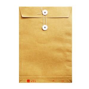 得力牛皮纸档案袋(纯浆) 5952 A4 175g 10个/包