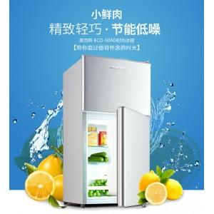 AUX/奥克斯 BCD-50AD 50 L 定频 双门 电冰箱