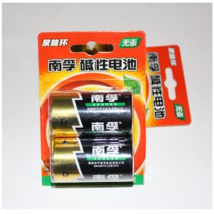 南孚 1号碱性电池 1.5V 干电池2粒挂卡装