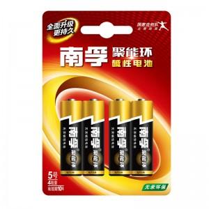 南孚 LR6-4B 5号 碱性无汞环保 AA干电池 4粒挂/卡(12卡/盒)