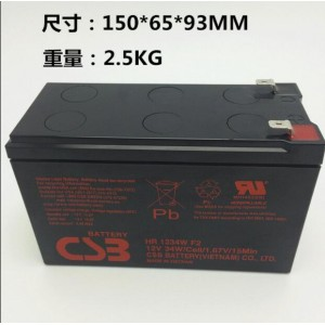 CSB 蓄电池 HR1234W F2 12V7AH 山特UPS电瓶逆变器电池